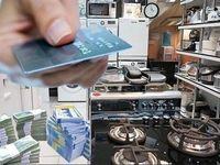 تهیه طرح جدید کارت اعتباری خرید کالای ایرانی به کمیسیون اعتبارات بانک مرکزی ارسال شد/ طرح وزارت صنعت مسکوت ماند