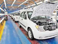 پیشبینی خیز خودروسازی ایران