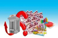 نرخ سود بازار بین بانکی ۲۲ درصد شد