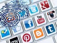 مزاحمت اینترنتی مرد شصت ساله برای دختر نوجوان