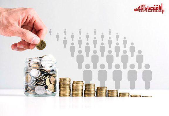 2.5 هزار میلیاردر تومان؛ کمک معیشتی پرداختی در هر ماه