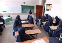 منابع آزمون مجازی معلمان اعلام شد