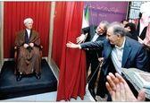 رونمایی از تندیس آیتالله هاشمی رفسنجانی در برج میلاد +عکس