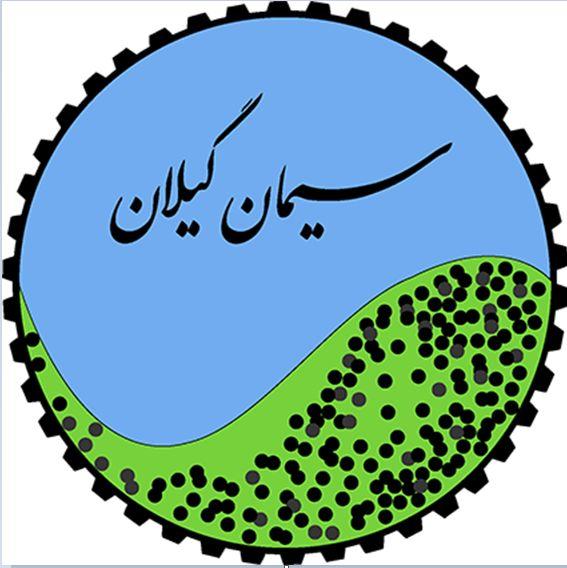 صنایع سیمان گیلان سبز