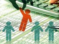 دولت برمبنای چه دادههایی باید پردرآمدها را شناسایی کند؟