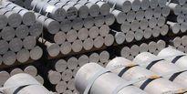 قیمت فلزات اساسی کاهش یافت