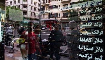 مهر تایید بلومبرگ بر موفقیتآمیز بودن سیاستهای ارزی ایران
