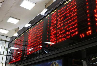 تامین مالی 300 میلیارد تومانی ایران خودرو از طریق بازار سرمایه