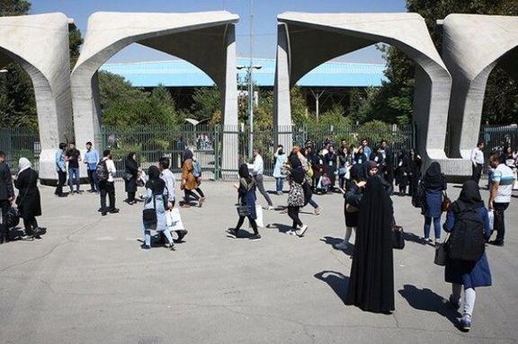 تمهیدات وزارت بهداشت برای بازگشایی دانشگاهها