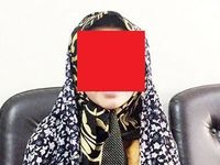 دختر ایرانی مرد داعشی را کشت +عکس