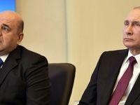 «میخائیل میشوستین» رسما نخستوزیر روسیه شد