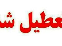 ادارات و بانکهای خوزستان برای دومین بار چهارشنبه تعطیل شدند