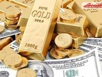 خوش بینی سرمایه گذاران به افزایش قیمت طلا