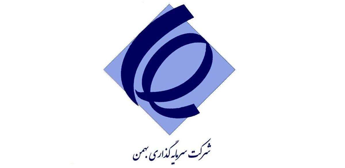 محمدمهدی مومن زاده، نایب رییس جدید سرمایه گذاری بهمن