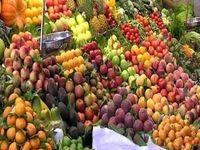 بیشتر میوههای قاچاق از کدام کشور وارد میشود؟