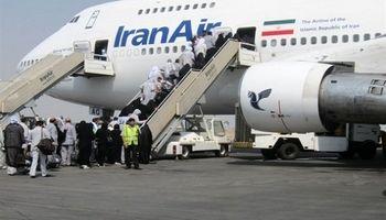 ۳میلیون یورو از جیب ایران ایر پرید!