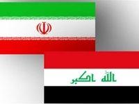 عراق خواستار معافیت از تحریمهای آمریکا علیه ایران میشود