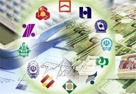 بدهی دولت به بانک مرکزی به ۳۵۸هزار میلیارد تومان رسید/ رشد 32.7درصدی ثبت شد