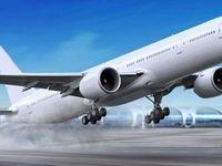 حادثه در پرواز استانبول به تبریز