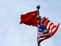 پکن برای توافق تجاری با آمریکا شرط گذاشت