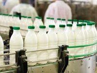 نرخ جدید محصولات لبنی طی یک هفته آینده اعمال میشود