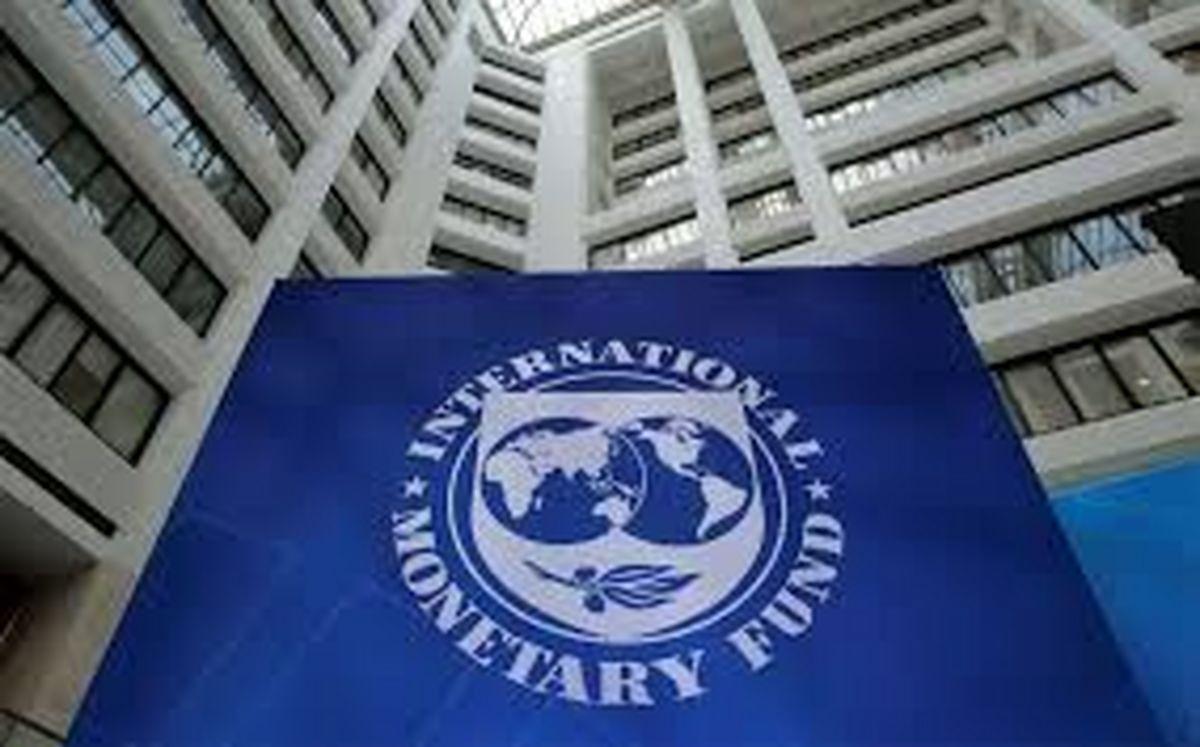 گزارش صندوق بینالمللی پول از وضعیت فساد مالی در جهان