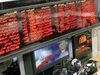سقف واحد شاخص بورس مرز ۹۰هزار را رد کرد /استقبال بازار از ورود پولهای تازه