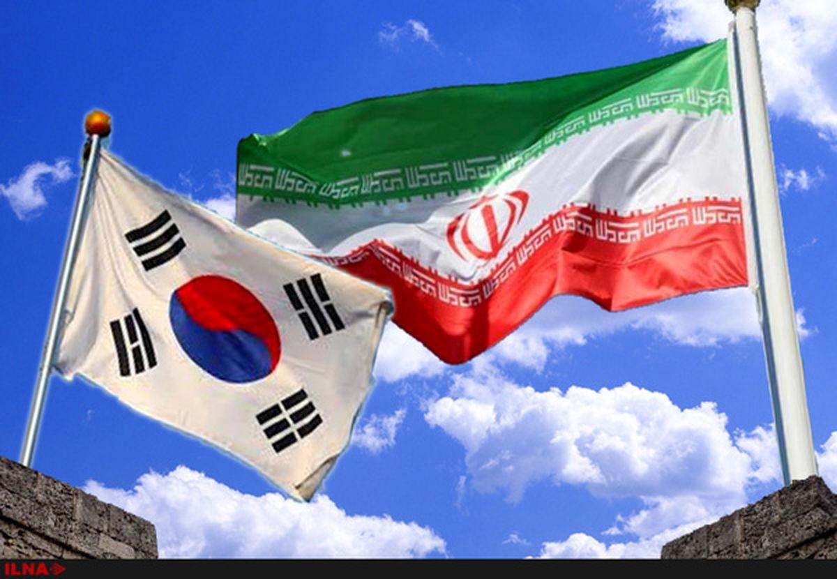 جزییات آزادسازی داراییهای ایران در کره جنوبی اعلام شد