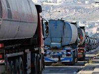 تانکرهای سوخت، کابوس آتشین جادهها