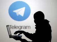 طرح تفحص از مذاکرات پنهانی دولت با مدیر تلگرام در مجلس کلید خورد