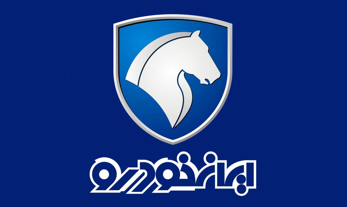 سهامداران ایران خودرو توجه کنند / ادامه افت خودرو با صف فروش ۲۰۰میلیون برگه سهمی