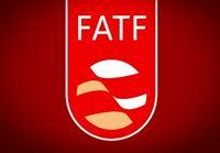 FATF ایران را در فهرست سیاه قرار داد
