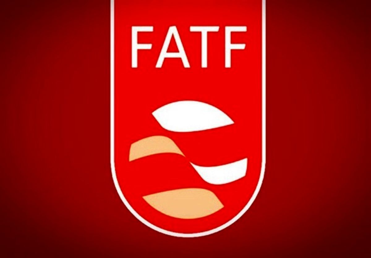 بررسی FATF در مراحل پایانی