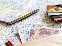 یورو مسافرتی امروز چند؟