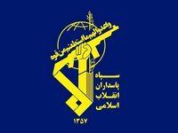 انهدام یک تیم تروریستی ضد انقلاب در چالدران