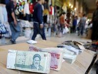 تحلیل یورونیوز از سقوط ارزش ریال