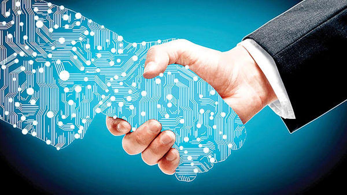گام جدید فولادمبارکه در تحول دیجیتال
