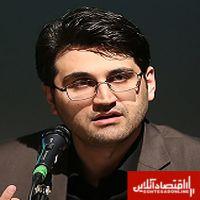 محمدهادی سبحانیان