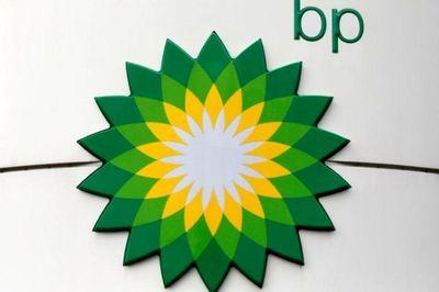 پیشبینی جدید گروه انرژی BP از قیمت نفت