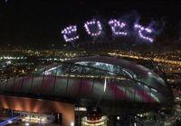 برنامههای اقتصادی ایران برای جامجهانی قطر