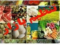 اظهارات اصناف مبنی بر مجاز بودن افزایش ۴درصدی قیمتها رد شد