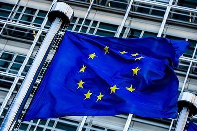 کمیسیونر انرژی اتحادیه اروپا به ایران می رود