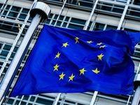 فرانسه از ایتالیا خواست به تعهدات اروپایی خود عمل کند