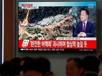 هزینه خلع سلاح هستهای کره شمالی چقدر خواهد بود؟