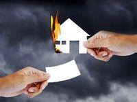 راهنمای دریافت خسارت آتش سوزی از بیمه ملت