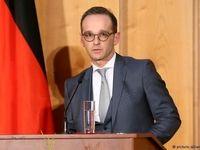 آلمان نیز از رئیسجمهور خود خوانده ونزوئلا حمایت کرد