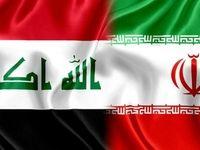 طرح ایران برای دور زدن تنگه هرمز از طریق خط لوله نفتی عراق - سوریه