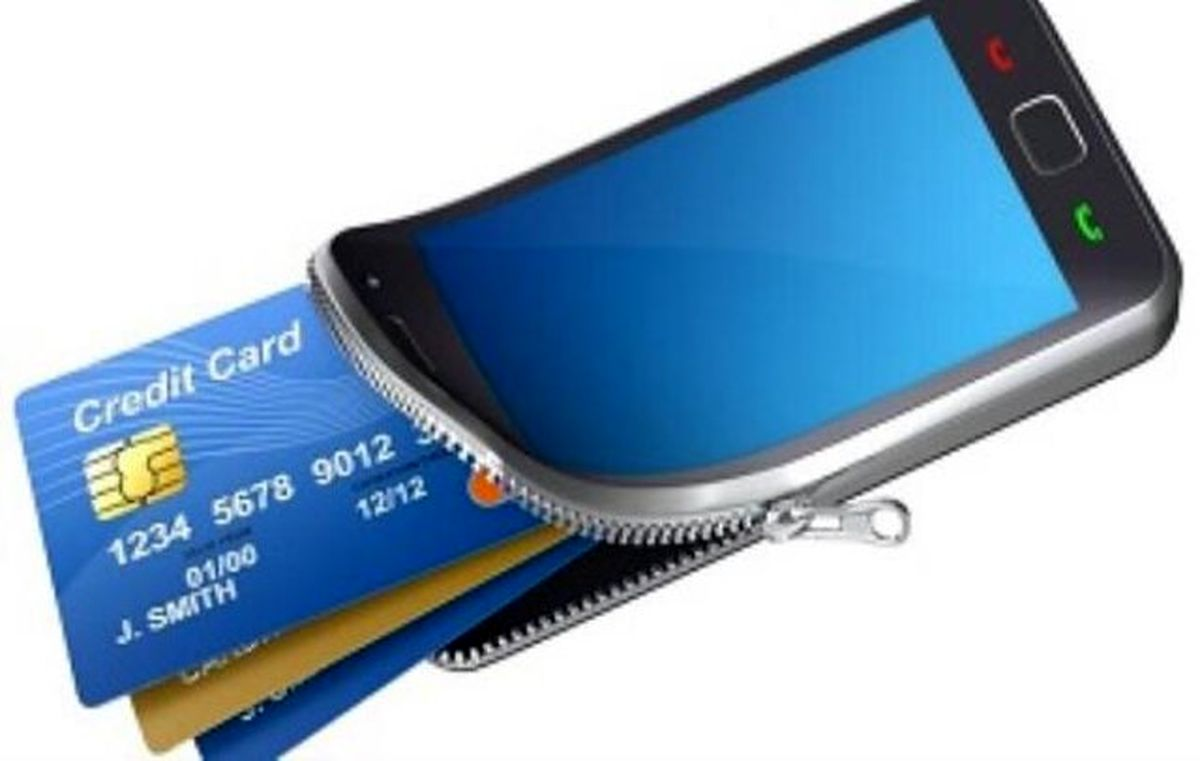 فواید کیف پول الکترونیکی چیست؟