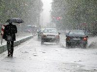 ورود سامانه بارشی جدید از جمعه