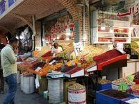 وضعیت این روزهای بازار تهران